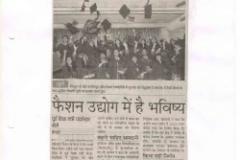 Rajasthan_Patrika-250x250