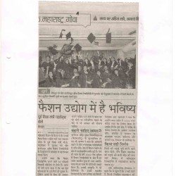 vogue institute on Rajasthan Patrika