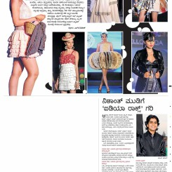 newspaper article about vogue fashion