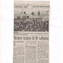 vogue institute on Rajasthan Patrika