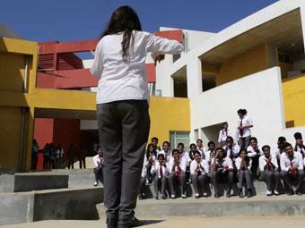 students performance at vogue institute amphitheatre