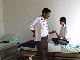 medical facilities at vogue institute